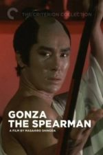 Nonton Film Gonza the Spearman (1986) Subtitle Indonesia Streaming Movie Download