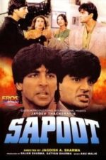 Nonton Film Sapoot (1996) Subtitle Indonesia Streaming Movie Download