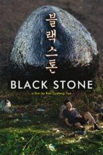 Nonton Film Black Stone (2015) Subtitle Indonesia Streaming Movie Download