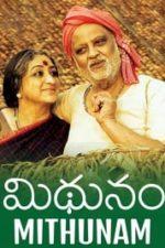Nonton Film Mithunam (2012) Subtitle Indonesia Streaming Movie Download