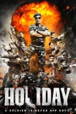 Nonton Film Holiday: A Soldier is Never Off Duty (2014) Subtitle Indonesia Streaming Movie Download