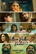 Nonton Film Putham Pudhu Kaalai (2020) Subtitle Indonesia Streaming Movie Download