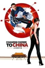 Nonton Film Made in China (2009) Subtitle Indonesia Streaming Movie Download