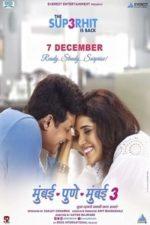 Nonton Film Mumbai Pune Mumbai 3 (2018) Subtitle Indonesia Streaming Movie Download