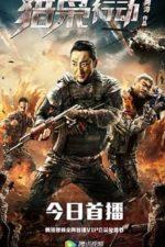 Nonton Film Zhan Du Xiao (2018) Subtitle Indonesia Streaming Movie Download