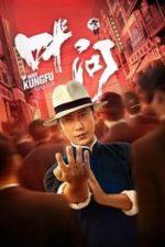 Nonton Film Ip Man: Kung Fu Master (2019) Subtitle Indonesia Streaming Movie Download