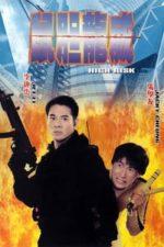 Nonton Film High Risk (1995) Subtitle Indonesia Streaming Movie Download