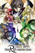 Nonton Film Code Geass: Lelouch of the Re;Surrection (2019) Subtitle Indonesia Streaming Movie Download