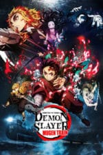 Nonton Film Demon Slayer the Movie: Mugen Train (2020) Subtitle Indonesia Streaming Movie Download