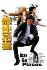 Nonton Film Mad Mission (1982) Subtitle Indonesia Streaming Movie Download