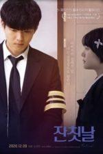 Nonton Film Festival (2020) Subtitle Indonesia Streaming Movie Download
