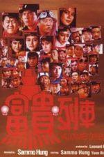 Nonton Film Foo gwai lip che (1986) Subtitle Indonesia Streaming Movie Download