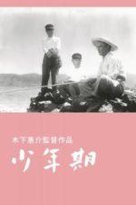 Nonton Film Boyhood (1951) Subtitle Indonesia Streaming Movie Download