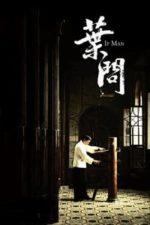 Nonton Film Ip Man (2008) Subtitle Indonesia Streaming Movie Download