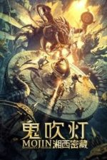 Nonton Film Mojin: Mysterious Treasure (2020) Subtitle Indonesia Streaming Movie Download