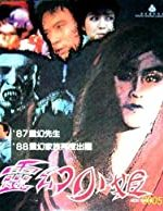 Nonton Film Miss Magic (1988) Subtitle Indonesia Streaming Movie Download