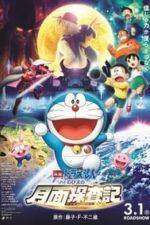 Nonton Film Doraemon: Nobita's Chronicle of the Moon Exploration (2019) Subtitle Indonesia Streaming Movie Download