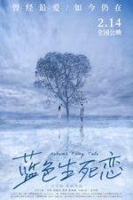 Nonton Film Autumn Fairy Tale (2019) Subtitle Indonesia Streaming Movie Download