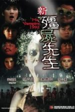 Nonton Film Mr. Vampire 1992 (1992) Subtitle Indonesia Streaming Movie Download