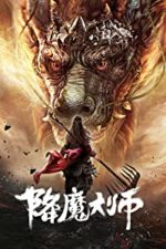 Nonton Film The Conqueror (2019) Subtitle Indonesia Streaming Movie Download