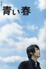 Nonton Film Blue Spring (2001) Subtitle Indonesia Streaming Movie Download