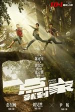 Nonton Film Coffee or Tea? (2020) Subtitle Indonesia Streaming Movie Download