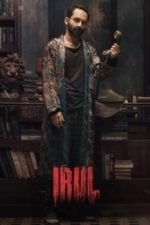 Nonton Film Irul (2021) Subtitle Indonesia Streaming Movie Download