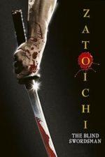 Nonton Film Zatoichi (1989) Subtitle Indonesia Streaming Movie Download