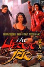 Nonton Film The Heroic Trio (1993) Subtitle Indonesia Streaming Movie Download