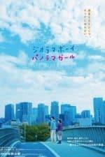 Nonton Film Georama Boy Panorama Girl (2020) Subtitle Indonesia Streaming Movie Download