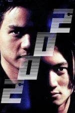 Nonton Film 2002 (2001) Subtitle Indonesia Streaming Movie Download