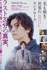 Nonton Film Na mo Naki Sekai no End Roll (2021) Subtitle Indonesia Streaming Movie Download
