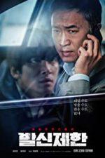 Nonton Film Hard Hit (2021) Subtitle Indonesia Streaming Movie Download