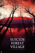 Nonton Film Suicide Forest Village (2021) Subtitle Indonesia Streaming Movie Download