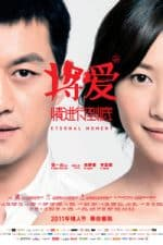 Nonton Film Eternal Moment (2011) Subtitle Indonesia Streaming Movie Download