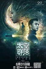 Nonton Film Invisible Alien (2021) Subtitle Indonesia Streaming Movie Download