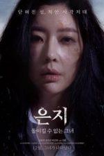 Nonton Film Eun Ji (2019) Subtitle Indonesia Streaming Movie Download