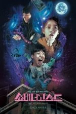 Nonton Film Show Me the Ghost (2021) Subtitle Indonesia Streaming Movie Download