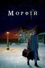 Nonton Film Morphine (2008) Subtitle Indonesia Streaming Movie Download