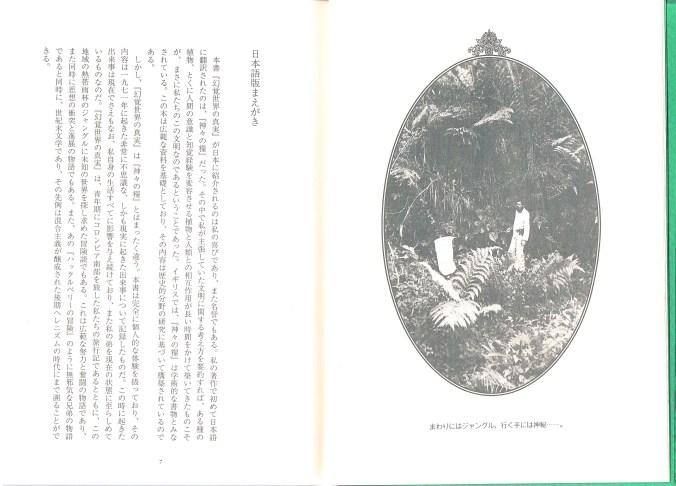 Translations 015