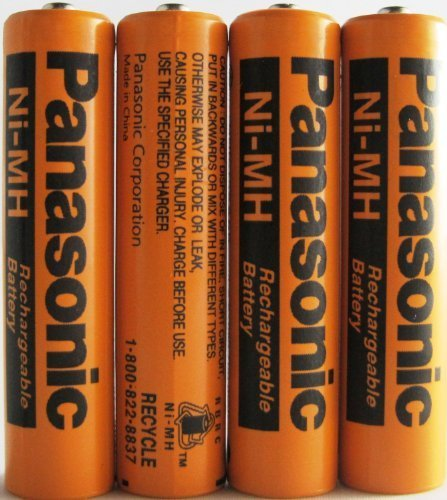 4-Pack-Panasonic-NiMH-AAA-Rechargeable-Battery-for-Cordless-Phones-0