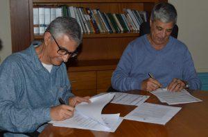 Publicado edital do Núcleo da Escola de Música Villa-Lobos em Teresópolis