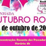 OUTUBRO ROSA: 7ª Caminhada 'Vamos tocar no assunto' acontece domingo, dia 27
