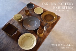 TAKUMA POTTERY EXHIBITION