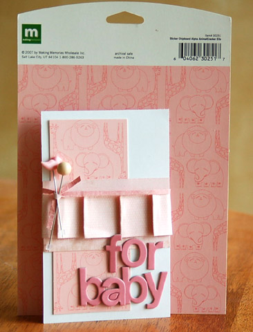 ForBaby3Packaging_teri