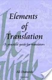 Elements of Translation