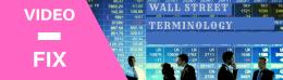 Wall Street Terminology