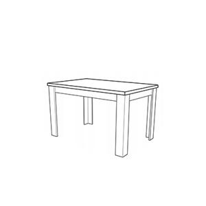 Современные обеденные столы