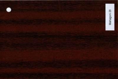 mahagoni-culoare