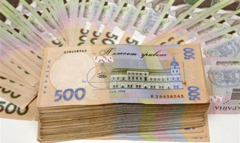 """Провели """"грошову реформу"""": шахраї видурили у тернополянки 100000 гривень"""